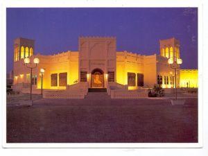 BAHRAIN - Al Sawani Restaurant