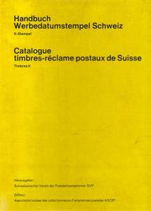Handbuch Werbedatumstempel Schweiz, erste Auflage 1976, gute Erhaltung