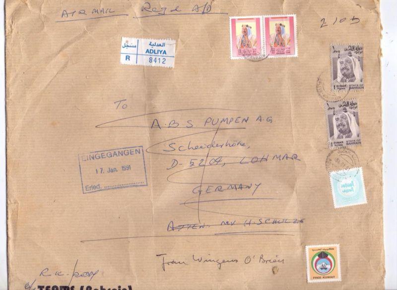 BAHRAIN, 1991, R-letter 27,7 x 25,4 cm, Michel 400 (2), 259 (2), Surtaxe stamp, FREE KUWAIT Vignette
