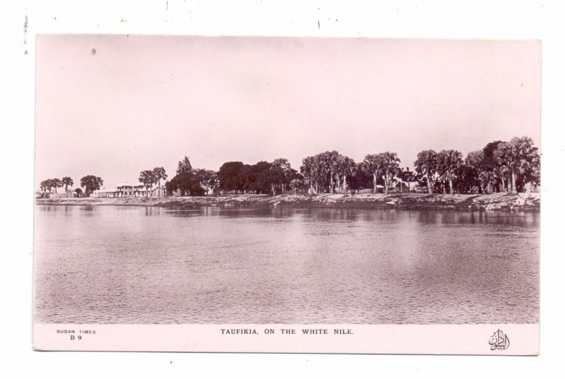 SUDAN - TAUFIKIA, White Nile