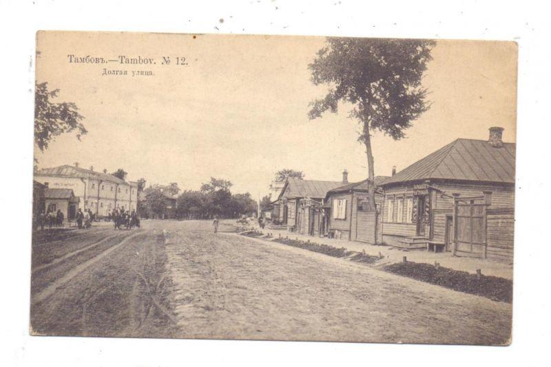 RU 392000 TAMBOV / TAMBOW, Strassenpartie, belebte Szene, ca. 1905