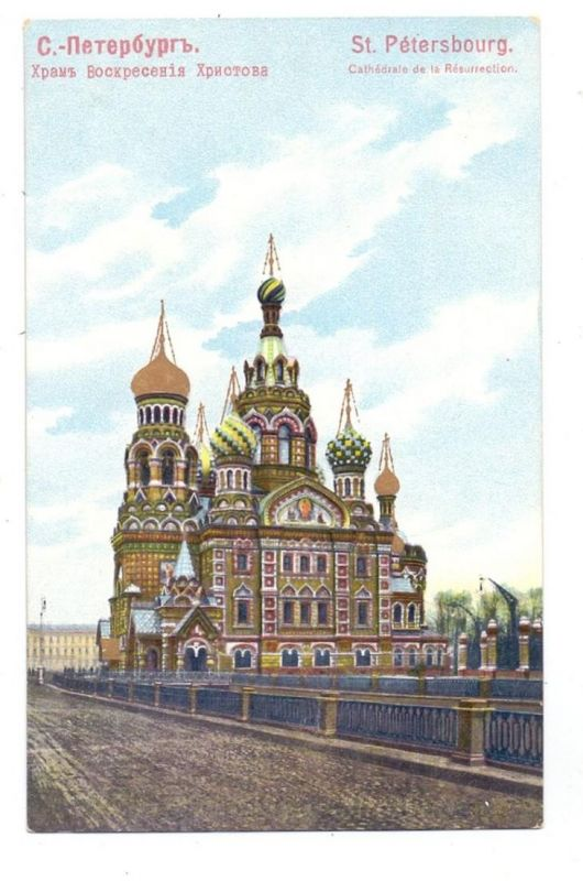 RU 190000 SANKT PETERSBURG, Cathedrale de la Resurrection, Goldglanz dekorativ