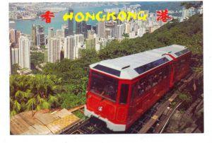 HONGKONG - Peak Tramway