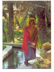 OMAN - QURIYAT, Omani girls