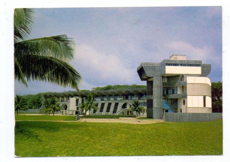 TOGO - LOME, Palais de la Presidence