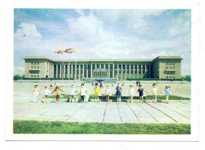 MONGOLAI - ULAN BATOR
