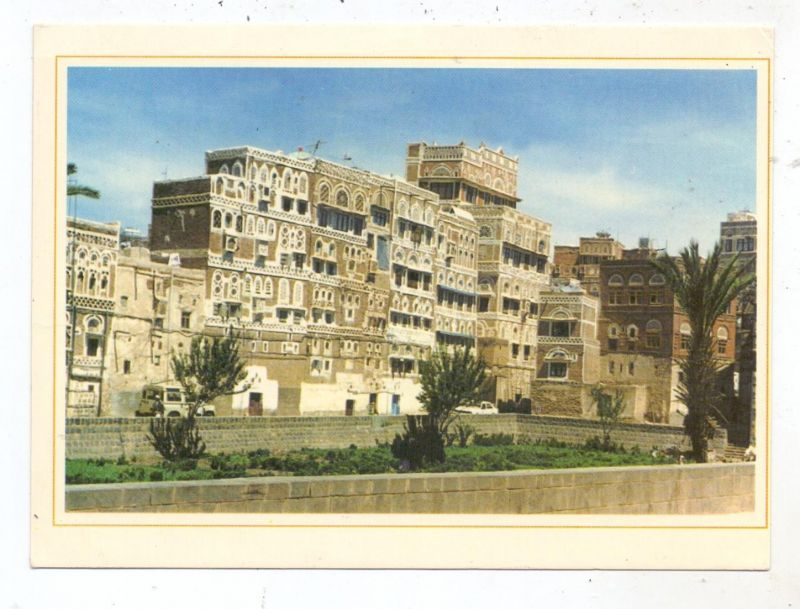 YEMEN - SANA'A, Old town