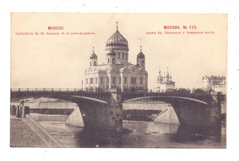 RU 101000 MOSKWA, Cathedrale St. Sauveur, ca. 1900