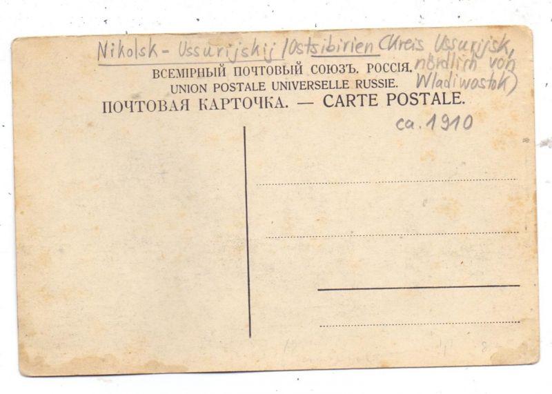 RU 692500 USSURIJSK / NIKOLSK, Strassenansicht 1