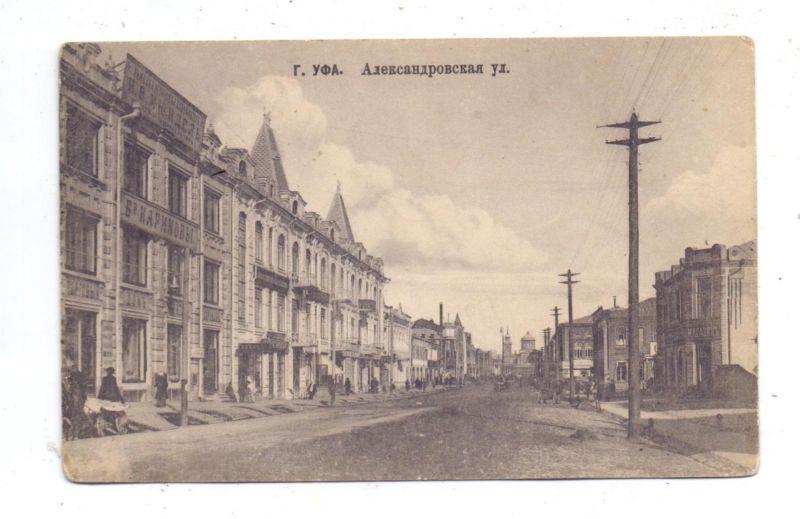 RU 450000 UFA, Strassenansicht, 1914