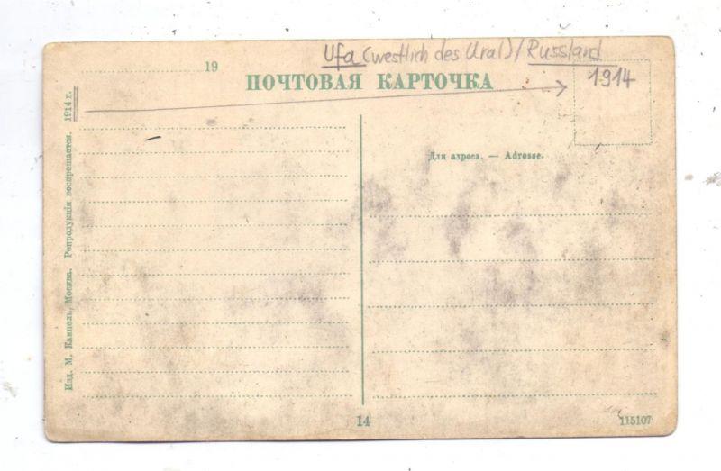 RU 450000 UFA, Strassenansicht, 1914 1