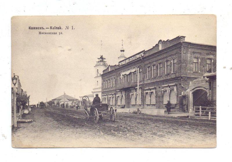 RU 632380 KAINSK / KUIBYSCHEW, Strassenansicht, Orthodoxe Kirche, 1905