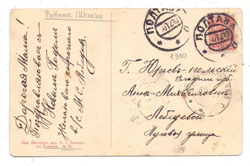 UKRAINE - POLTAWA, Ortsansicht mit Kloster, 1910 1