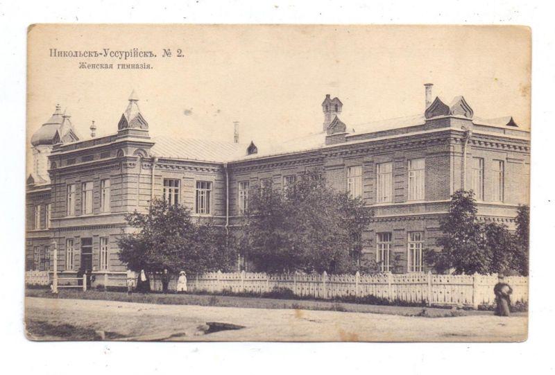 RU 692500 USSURIJSK / NIKOLSK, 1910