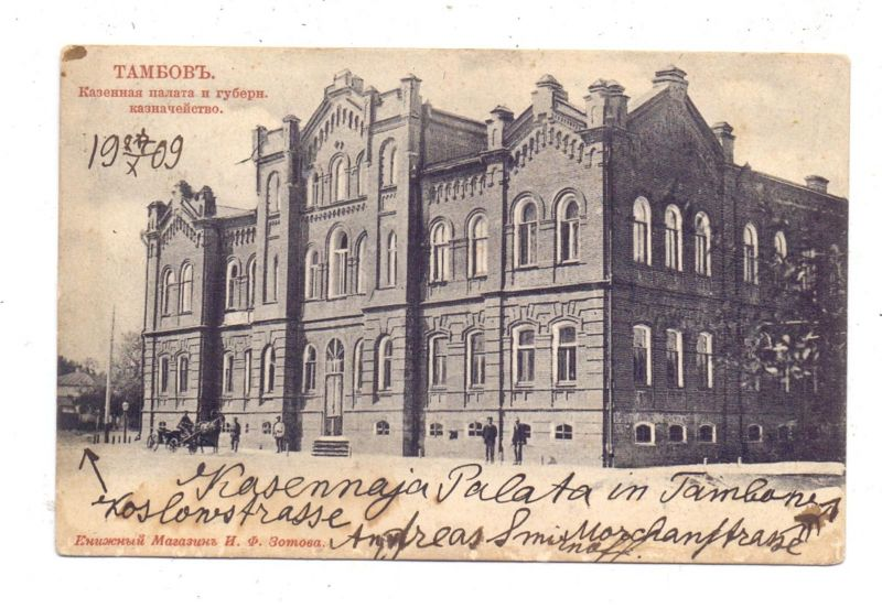 RU 392000 TAMBOW, Kasennaja Palata, Koslowstrasse, 1913