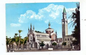 SUDAN - KHARTOUM, Roman Catholic Church, 1961