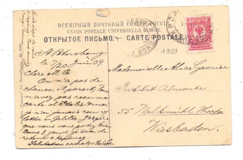 RU 190000 SANKT PETERSBURG, Newsky Prospekt, 1909, belebte Szene, Bahnpost / TPO 1