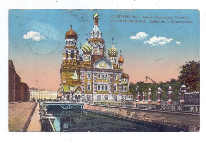 RU 190000 SANKT PETERSBURG, Eglise de la Resurrection, 1912