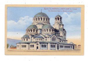 BULGARIEN - SOFIA, Die Kathedrale Kyril und Metodi zu Sofia, 1917, deutsche Feldpost