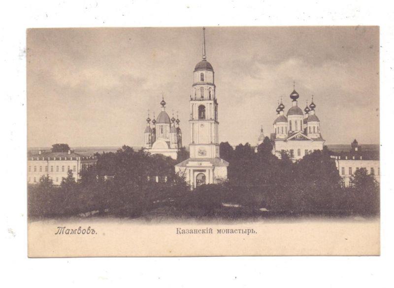 RU 392000 TAMBOW, Kirche Sankt Johannes, ca. 1905