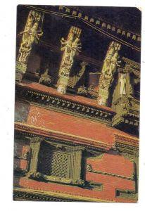 NEPAL - KATHMANDU, Wood Carving