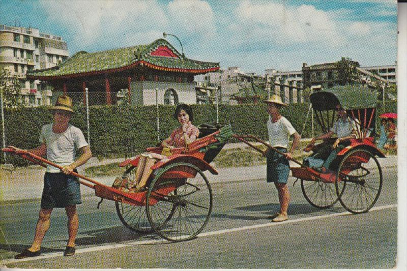 CHINA - HONGKONG, Rickshaws, 1965