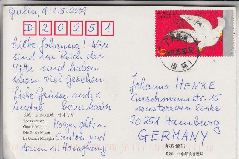 CHINA, 2005, Michel 3664 aus Block 125, einzelfrankatur nach Deutschland