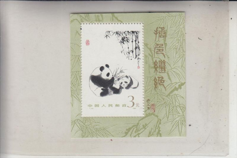 CHINA, 1985, Michel Block 35, sheet, Panda