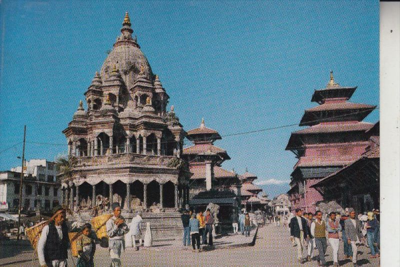 NEPAL - Patan Durbat Square, 1977