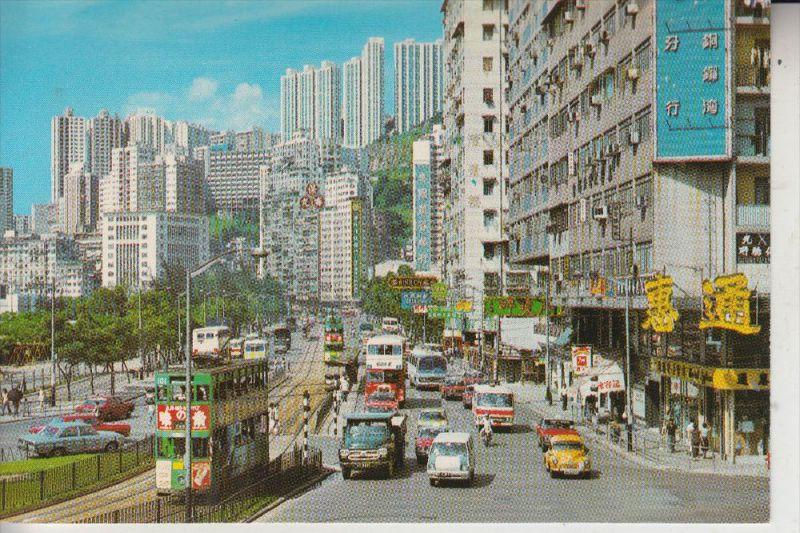 CHINA - HONGKONG, Causeway Road, Strassenbahn - Tram