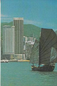 CHINA - HONGKONG, The Excelsior