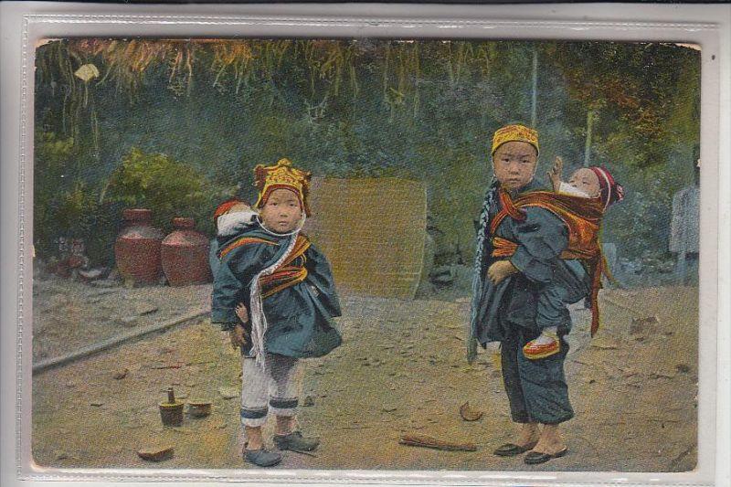 CHINA, Chinesenmädchen mit ihren kleinen Geschwistern, Rhein. Misson, COLOR
