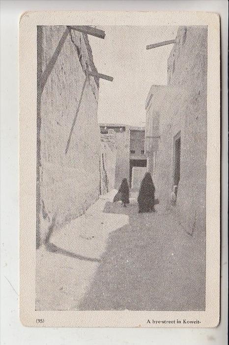 KUWAIT - A bye-street in Koweit, Times Press-Bombay