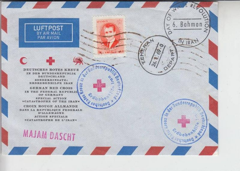 IRAN - PERSIEN - 1969, Deutsches Rotes Kreuz , Erdbebenhilfe
