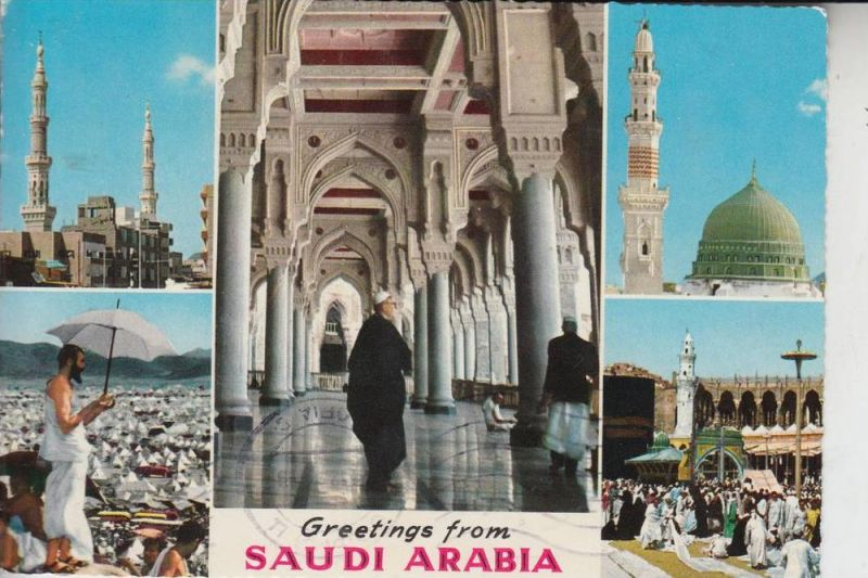 SAUDI - ARABIEN, Greetings from Saudi Arabia, 1974
