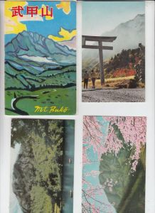 JAPAN - MT. BUKO, 3 AK aus Mappe