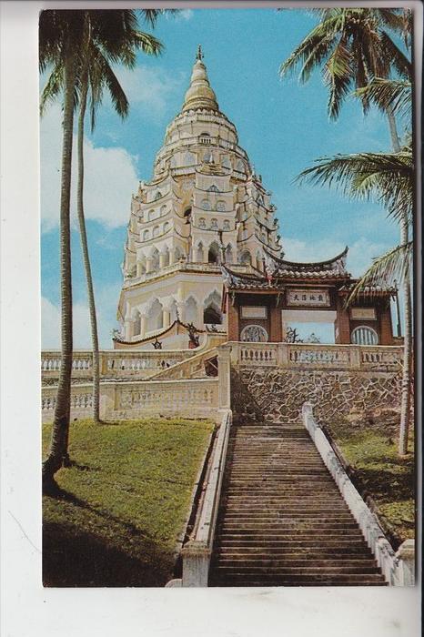 MALAYSIA, PENANG, Ayer Itam Pagoda