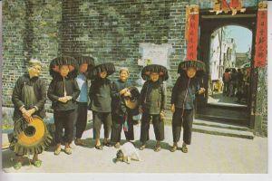 CHINA - HONGKONG, Village womenoutside Kat Hing Walled City