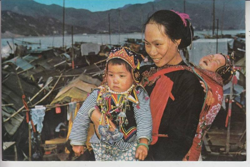 CHINA - HONGKONG, Lukmachow - Queer Dress of boat woman & children