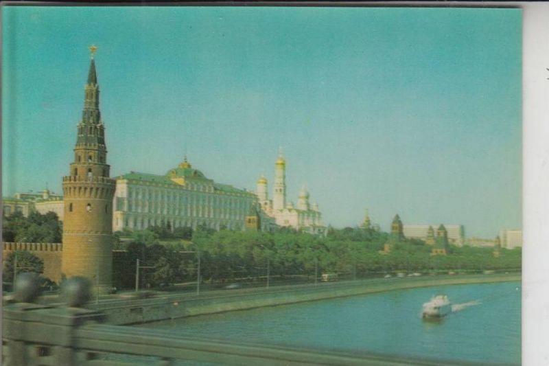 MATERIAL - 3D - MOSKOW / Kremlin 1975   Verlag: Novosty-Press