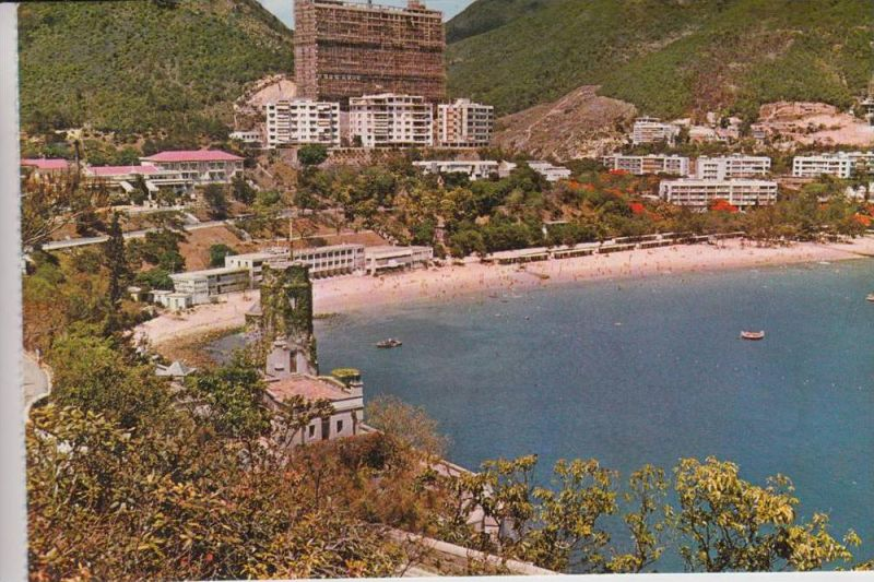 CHINA - HONGKONG, Repulse Bay - a summer resort 1965
