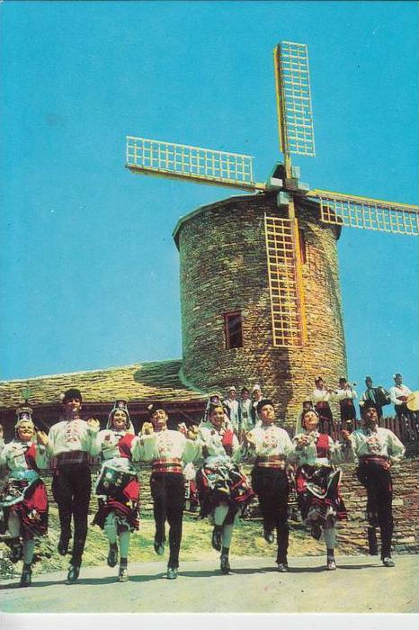 MÜHLE - Molen - mill, Windmühle Slantschev briag / Bulgarien, Restaurant