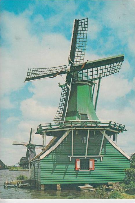 MÜHLE - Molen - mill, Windmühle Zaandam