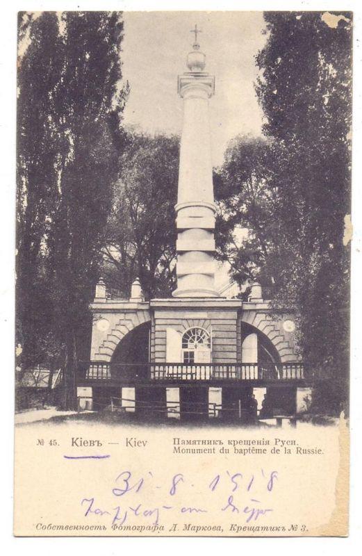 UKRAINE - KIEW /KIYIW, Monument du bapteme de la Russie, Randmängel / AF