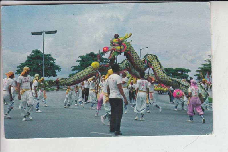 SINGAPORE - SINGAPUR, Dragon Dance during National Day Parade