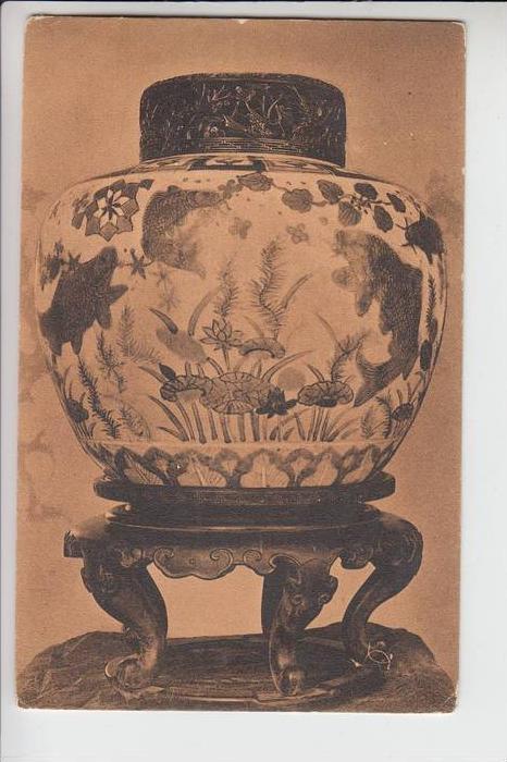 CHINA, Chinesische Porzellan-Vase gez. Chia-Ching. (1522-1567), Museum für ostasiatische Kunst-Köln