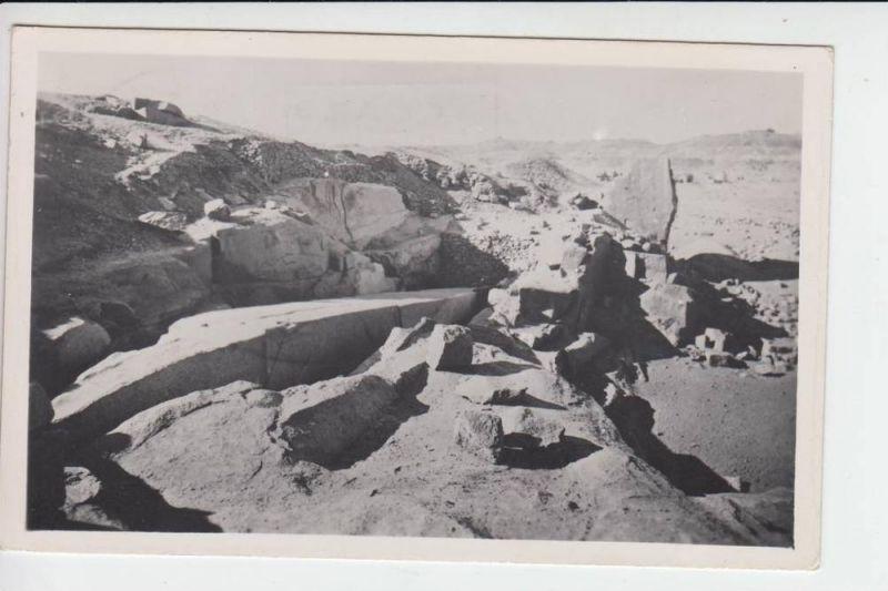 ET - ÄGYPTEN - CAIRO - Ruinen