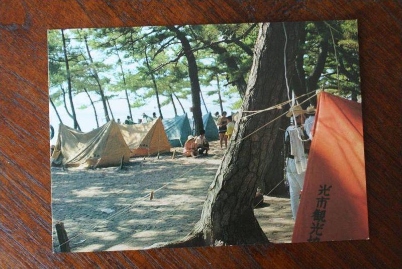 JAPAN Camping 60er 70er Jahre
