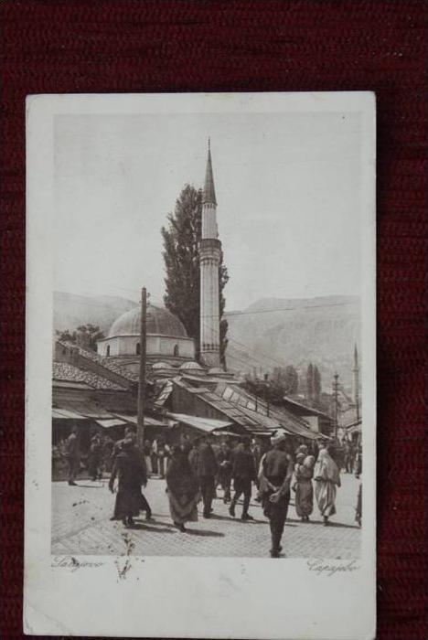 BIH - SARAJEVO, Bosnien-Herzegowina, Capajebo