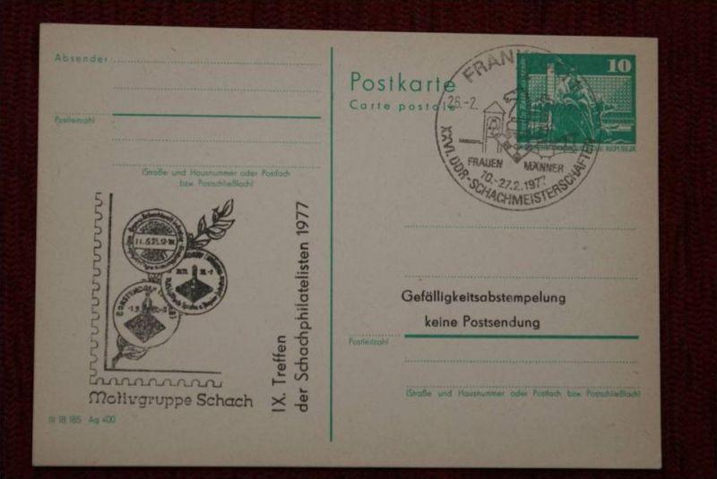 SPORT - SCHACH, IX.Treffen der Schachphilatelisten 1977 - Ganzsache - postal stationary